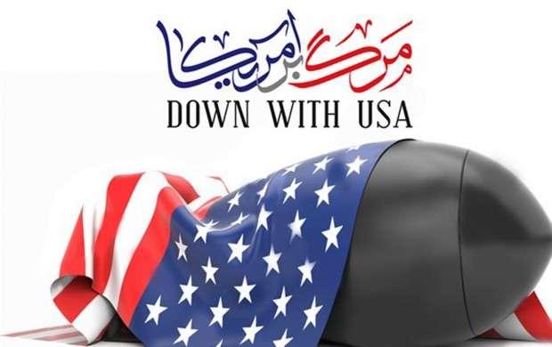 مرگ بر آمریکا یعنی…