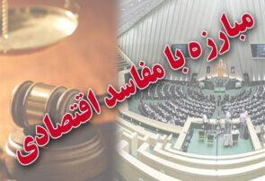 فرار نمایندگان از پاسخگویی درباره تعطیلی این جلسات