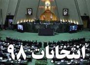 آموزش ۸ هزار نفر برای برگزاری انتخابات در خراسان رضوی