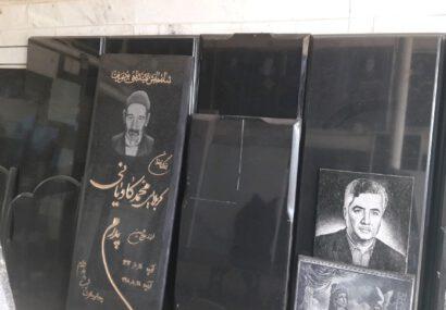 تجملگرایی با سنگ قبر/ سودی که با فوت ایرانیها عاید چینیها میشود