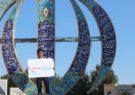 دستنوشتههای مردمی در راهپیمایی ضد آمریکایی در سبزوار