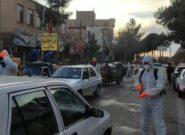 ضد عفونی کردن معابر شهر توسط بسیجیان سبزوار