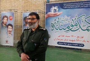 توزیع ۱۱هزار بسته معیشتی در طرح کمک مومنانه شهرستان سبزوار