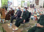توزیع یک هزار بسته کمک معیشتی در پویش مسجد سنگر سلامت